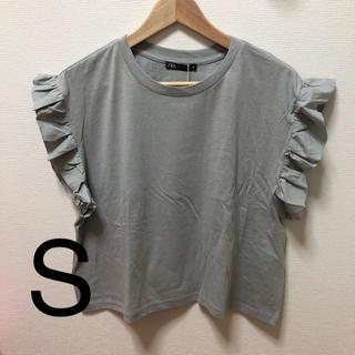 ザラ(ZARA)のZARA フリル付きTシャツ S(Tシャツ(半袖/袖なし))