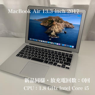 Apple - 【超美品・最終価格!】MacBook Air 13.3 inch 2017