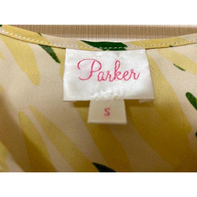 Parker(パーカー)のNYブランド Parker チュニック 軽いトップス レディースのトップス(チュニック)の商品写真