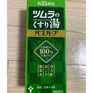 ツムラ(ツムラ)のツムラ バスハーブ210ml  送料込(入浴剤/バスソルト)