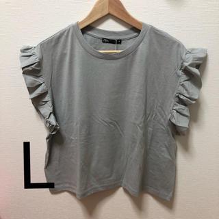 ザラ(ZARA)のZARA フリル付きTシャツ L(Tシャツ(半袖/袖なし))
