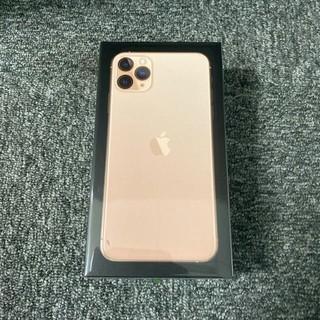 iPhone - iPhone 11 Pro Max ゴールド 512GB SIMフリー