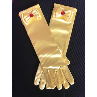 ベル手袋(手袋)