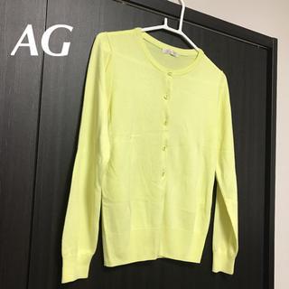 エージーバイアクアガール(AG by aquagirl)のAG by aquagirl ☆ イエローカーディガン(カーディガン)