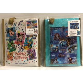 ディズニー(Disney)の東京ディズニー シー 15周年 リゾート35周年 レジャーシート 2枚セット(その他)