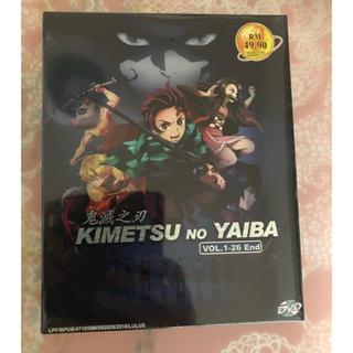 鬼滅の刃 DVD BOX