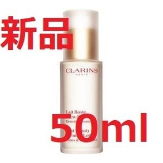 クラランス(CLARINS)のクラランス レ ビュスト フェルムテ 50ml(ボディクリーム)