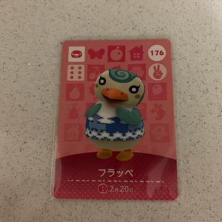 ニンテンドウ(任天堂)のどうぶつの森 amiiboカード  フラッペ  (カード)