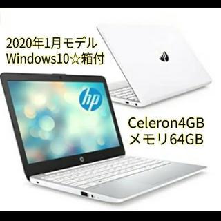 【早い者勝ち】HP ノートパソコン ★新品