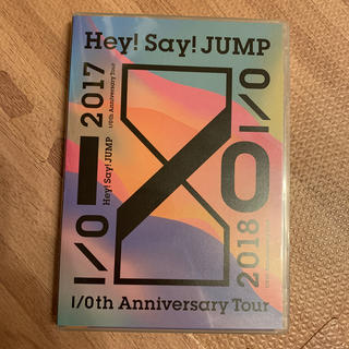 ヘイセイジャンプ(Hey! Say! JUMP)のHey!Say!JUMP I/O 2017 2018 DVD(ミュージック)