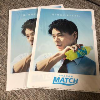 Johnny's - MATCH 平野紫耀くん クリアファイル