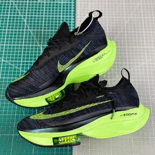 ナイキ(NIKE)の25.5cm Nike Air Zoom Alphafly NEXT % (スニーカー)