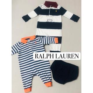 ラルフローレン(Ralph Lauren)のラルフローレン ロンパース パンツ 3点セット 60 70(ロンパース)
