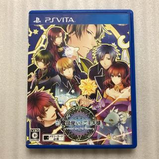 PlayStation Vita - ps vita ソフト 新装版 魔法使いとご主人様 クインロゼ