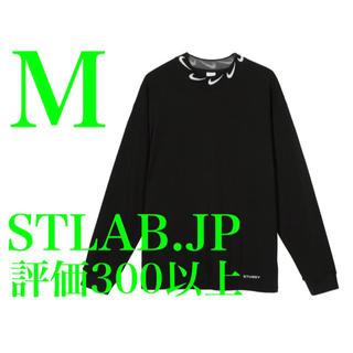 ナイキ(NIKE)のM Stussy × NIKE LONG SLEEVE KNIT TOP(Tシャツ/カットソー(七分/長袖))