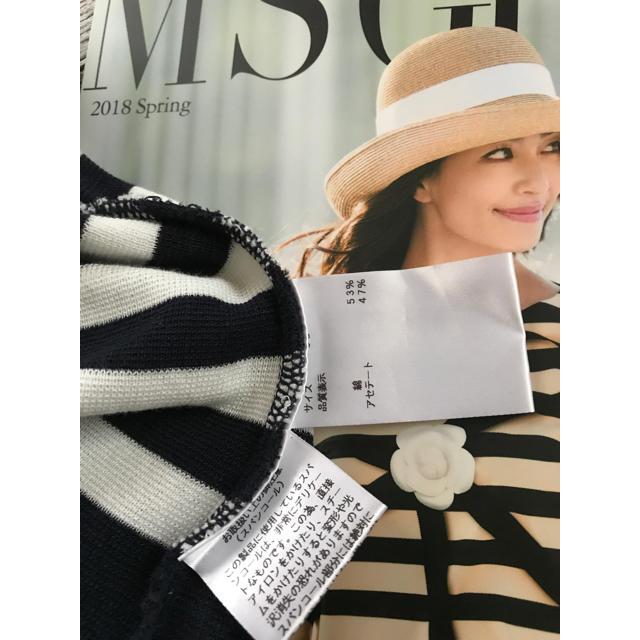 M'S GRACY(エムズグレイシー)のエムズグレーシー  ボーダー柄ニット レディースのトップス(ニット/セーター)の商品写真