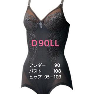 ダイアナ(DIANA)のダイアナ ボディスーツ D90LL 未使用(ブラ)