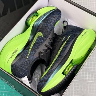 ナイキ(NIKE)の28.5cm Nike Air Zoom Alphafly NEXT % (スニーカー)