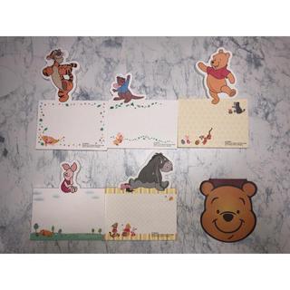 ディズニー(Disney)のディズニー ぷーさん メモ おすそ分け(ノート/メモ帳/ふせん)