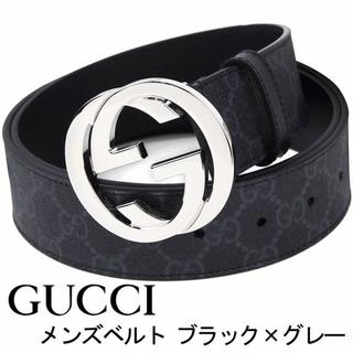 グッチ(Gucci)のGUCCI ベルト メンズ ロッキングG バックル ブラック×グレー 90サイズ(ベルト)