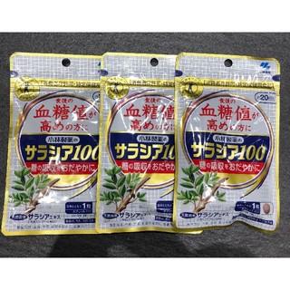 コバヤシセイヤク(小林製薬)の小林製薬 サラシア100 3袋(その他)