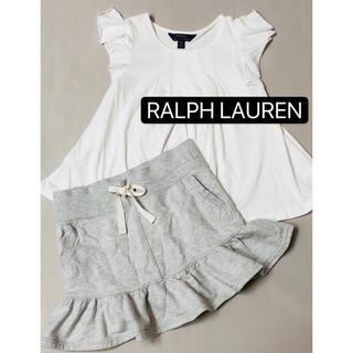 ラルフローレン(Ralph Lauren)のラルフローレン POLO トップス&スカート 上下 2点セット 美品 140(スカート)