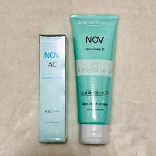 ノブ(NOV)のNOV 保湿クリーム 2点セット(ボディクリーム)