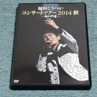 福田こうへい DVD 吉幾三CD まとめ売り(演歌)