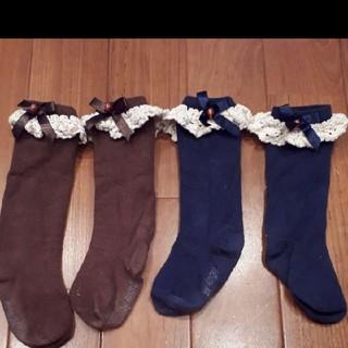 フォーマル 靴下 ハイソックス(靴下/タイツ)