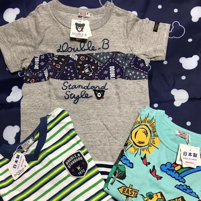 mikihouse(ミキハウス)のミキハウス ダブルB 半袖Tシャツ サイズ110 キッズ/ベビー/マタニティのキッズ服男の子用(90cm~)(Tシャツ/カットソー)の商品写真