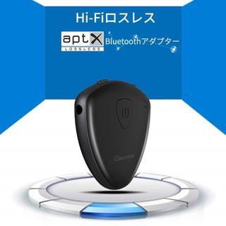 超人気!Bluetooth トランスミッター 送信 受信 (その他)