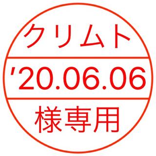 SEIKO - SEIKO ブライツ 6/12まで期間限定値下げ