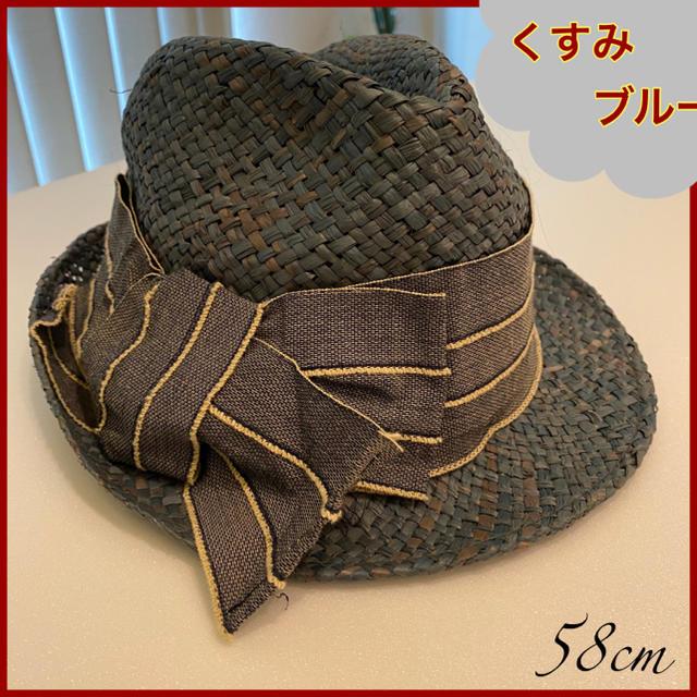 TOMORROWLAND(トゥモローランド)の限定SALE bettina 麦わら帽子 中折れハット ストローハット 日除け  レディースの帽子(麦わら帽子/ストローハット)の商品写真