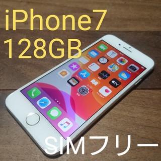 アイフォーン(iPhone)の完動品SIMフリーiPhone7本体128GBシルバーau白ロム判定〇送料込(スマートフォン本体)