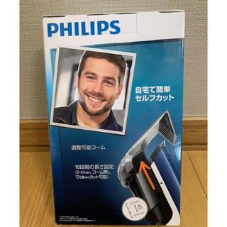PHILIPS - 【新品未使用】Philips ヘアーカッター QC5125/15