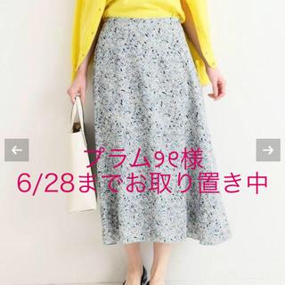 IENA - IENA フラワープリントフレアースカート