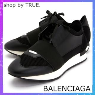 Balenciaga - 【BALENCIAGA】スニーカー/RUNNER/2019秋冬/箱無し/41