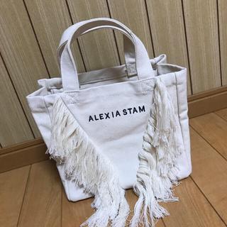 ALEXIA STAM - ALEXIA STAM トートバッグ 新品未使用