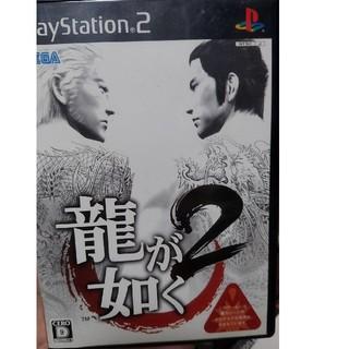 プレイステーション2(PlayStation2)の龍が如く2(家庭用ゲームソフト)