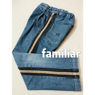 familiar - ファミリア familiar デニム パンツ 110