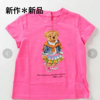 ラルフローレン(Ralph Lauren)の新作新品 Ralph Lauren ラルフローレン Tシャツ(Tシャツ/カットソー)