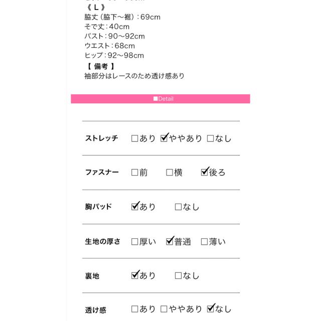 dazzy store(デイジーストア)のtika キャバドレス 新品【最終値下げ!!】 レディースのフォーマル/ドレス(ナイトドレス)の商品写真