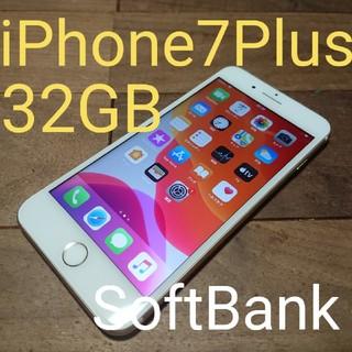 アイフォーン(iPhone)の完動品液晶無傷iPhone7Plus本体32GBゴールドSoftBank白ロム(スマートフォン本体)