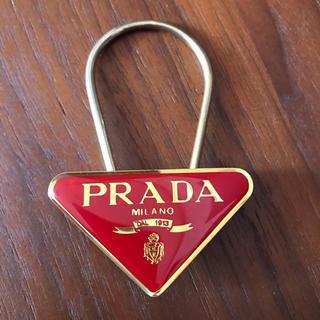 PRADA - PRADA キーリング