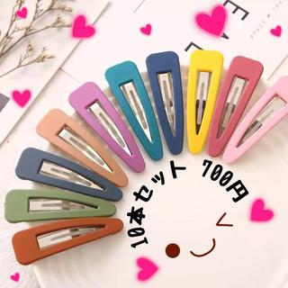 新品 ♡ 10本セット 可愛い 約6cm×2cm カラー パッチンピン ヘアピン(ヘアピン)