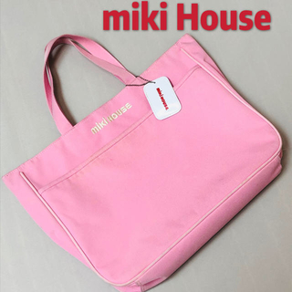 mikihouse - ミキハウス トートバッグ レッスンバッグ