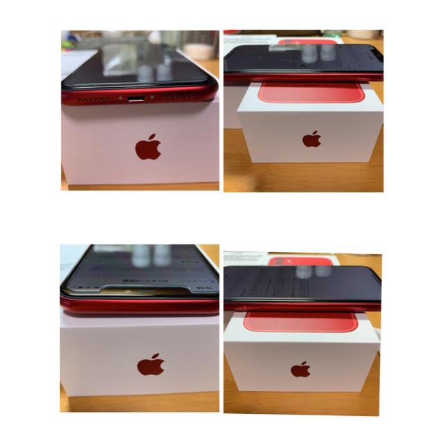 Apple(アップル)のiPhone 11 (PRODUCT)RED 128 GB SIMフリー スマホ/家電/カメラのスマートフォン/携帯電話(スマートフォン本体)の商品写真