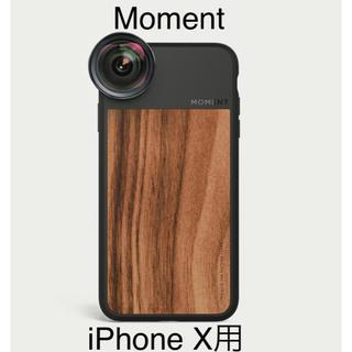 【日本未発売】Moment iPhone X Walnut Case(iPhoneケース)