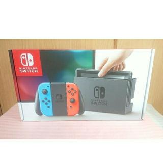 Nintendo Switch - ニンテンドースイッチ 本体 ネオン ブルー 旧型