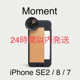 日本未発売 Moment iPhone SE2/8/7 Wallet case(iPhoneケース)